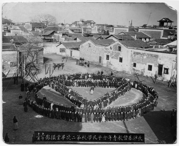 Graduating class of the YMCA school in Changsha, China, circa 1900.